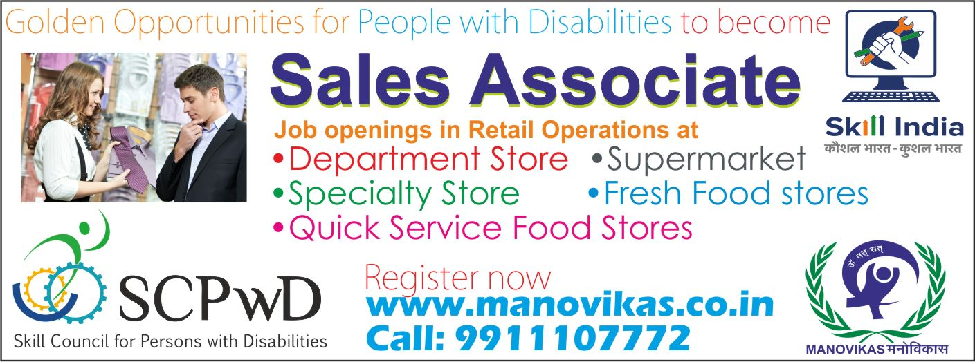 Manovikas Charitable Society  Sales Associate