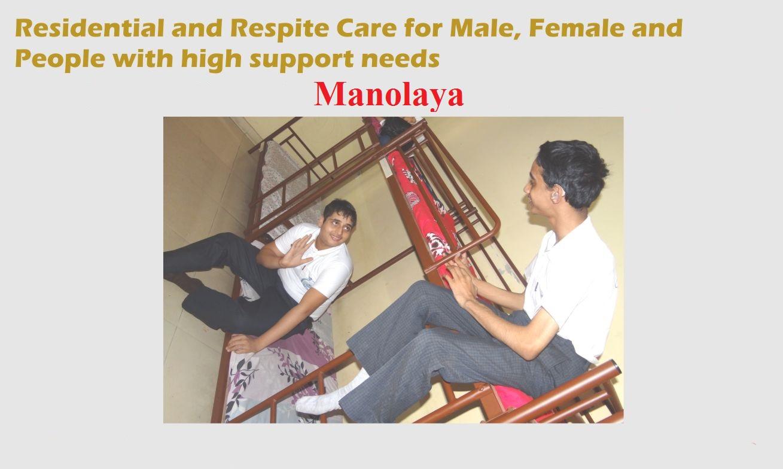 Manolaya